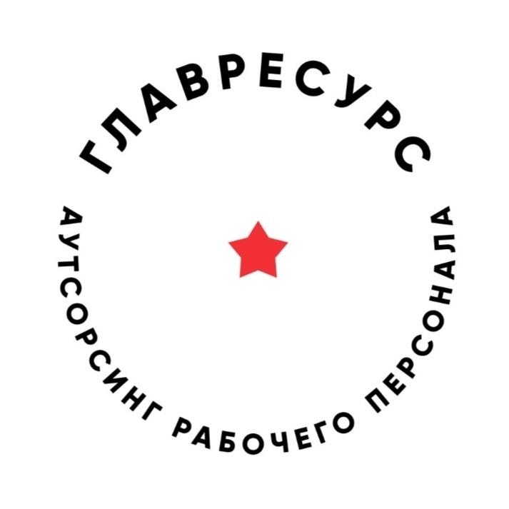 Разнорабочие на ваш объект с экономией 40% в Челябинске