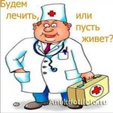 Сотрудник с медицинским(химическим) образованием