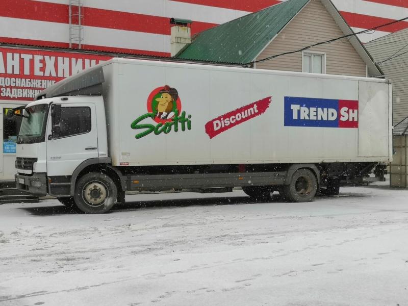 грузоперевозки 5 - 7 тонн 50 кубов
