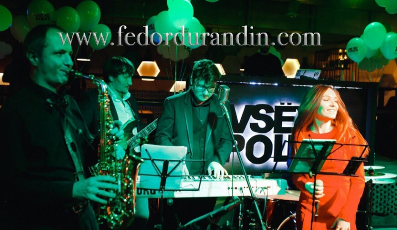 Музыканты на праздник в СПб