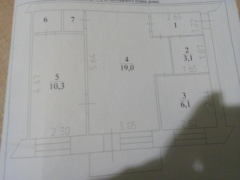 2-к квартира, 44 м2, 3/5 эт, срочно продам.
