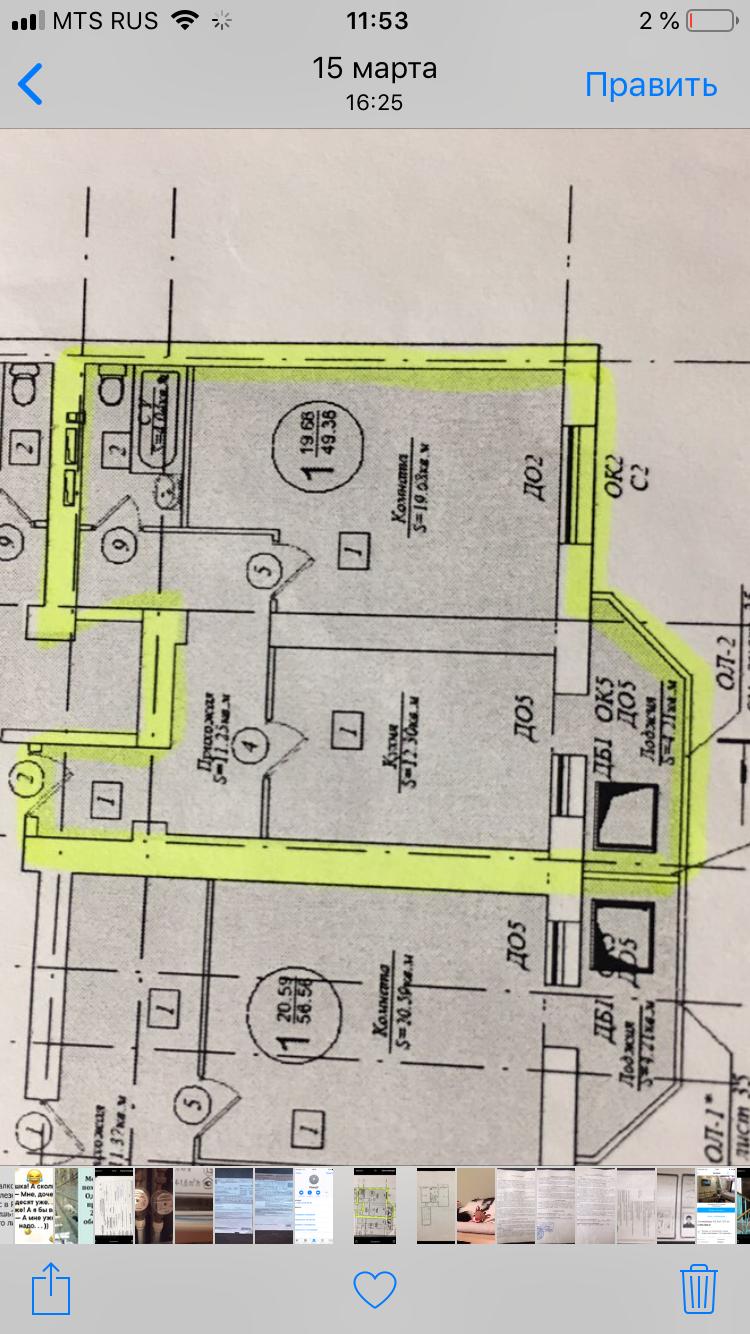 1-к квартира, 49 м2, 20/22 эт.