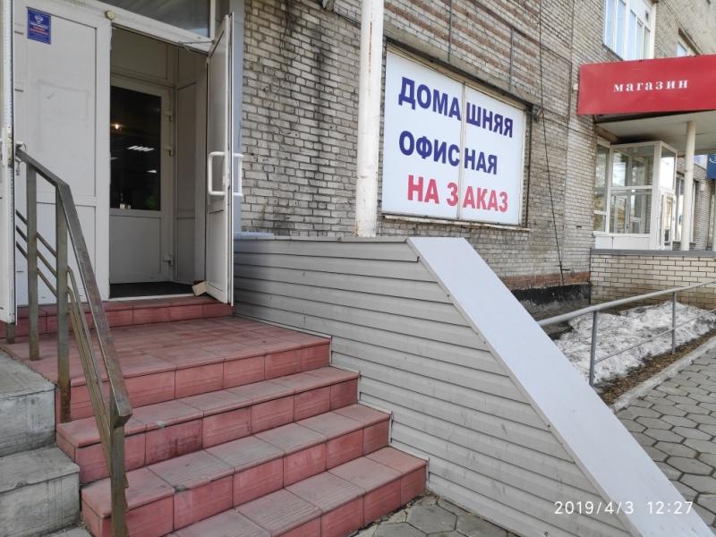 Помещение 160кв.м. на красной линии пр.Ленина 195
