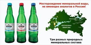 """Предлагаем Минеральную  столовую воду """"Тарханская"""" оптом"""