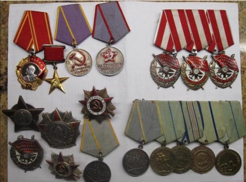 Куплю Дорого ордена медали