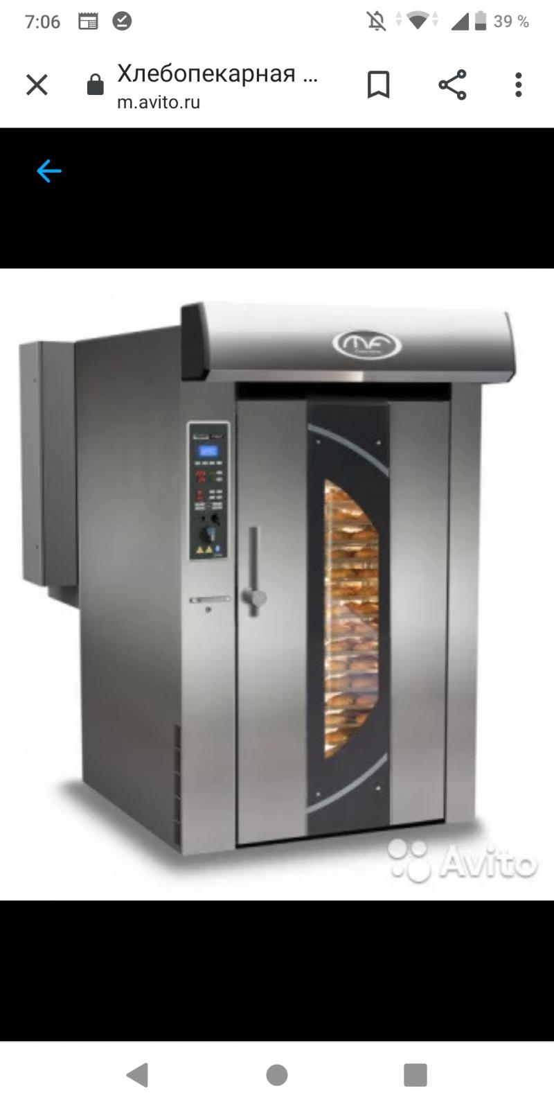 Хлебопекарная печь новая
