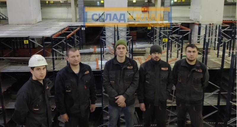 Стеллажи и складское оборудование