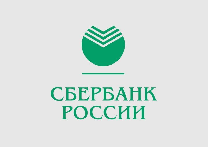 Консультан ПАО Сбербанк