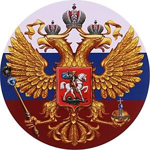 Биржа западных инвесторов. Кредит наличными в Москве