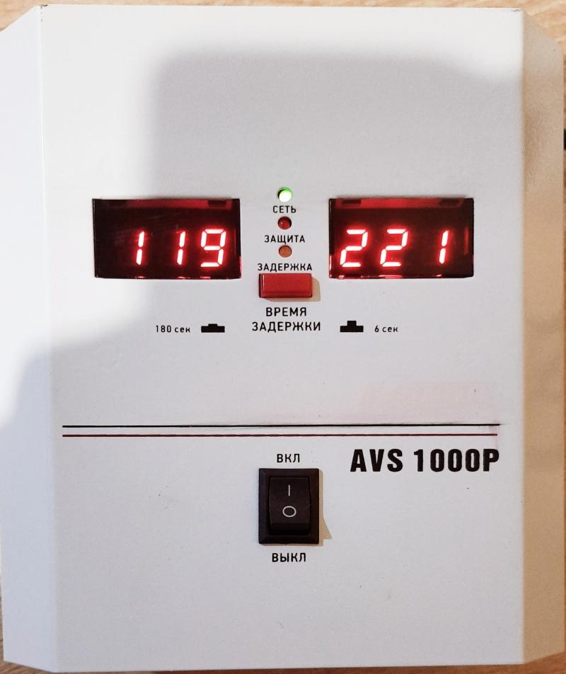Преоброзователь напряжения 220v в 110v