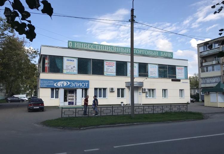 Продам торговую площадь в центре города