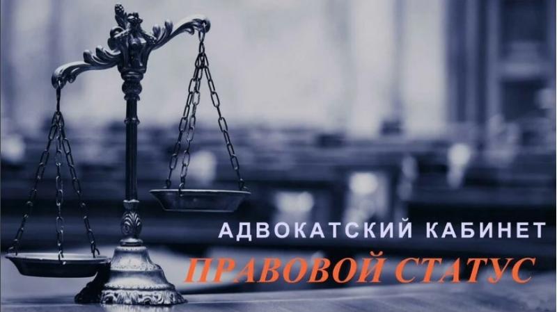 Бесплатные консультации адвоката