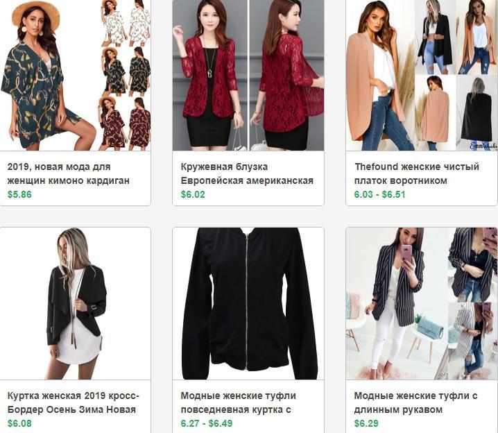 Интернет-магазин женской одежды и аксессуаров Benefit