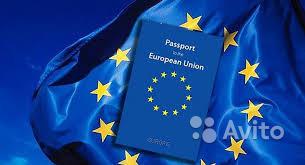Помощь в получении гражданства  странах ЕС  именно Румыния, Польша, Литва, Чехии
