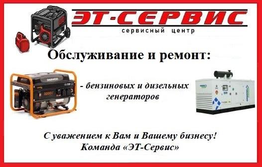 Ремонт компрессоров, генераторов.