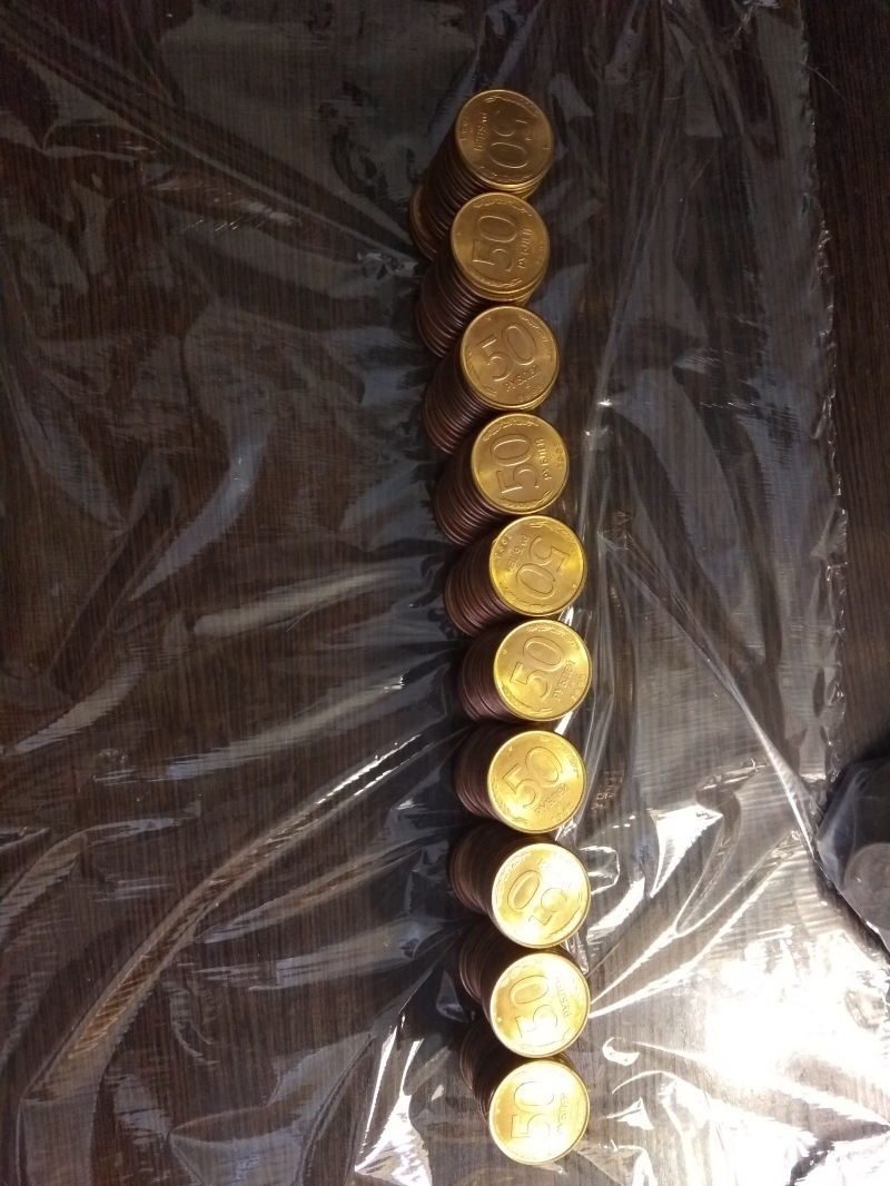 монеты 1991 -1997 годов