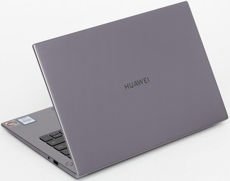 Huawei Matebook D14 + 2 подарка