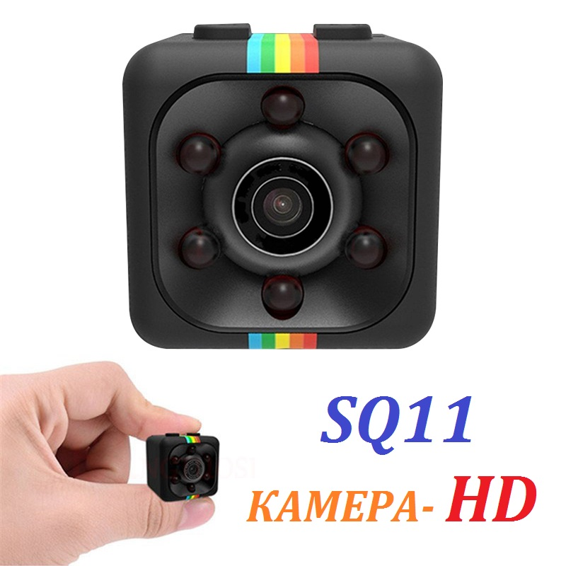 Мини Видеокамера SQ11. Звук, Датчик Движения. Новая