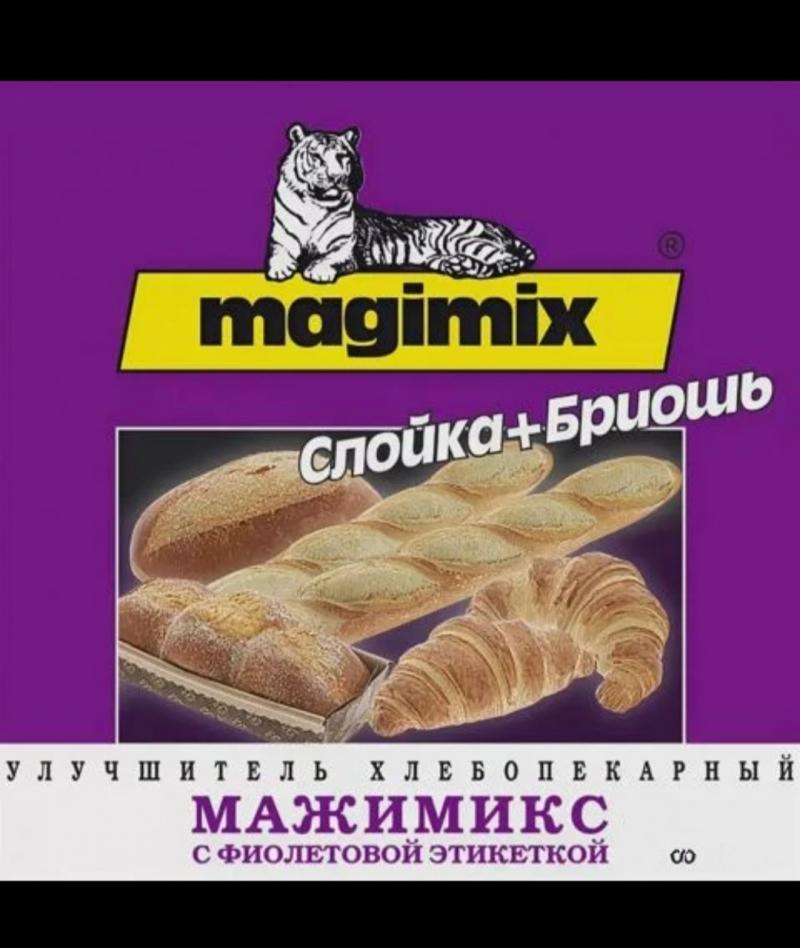 Мажимикс