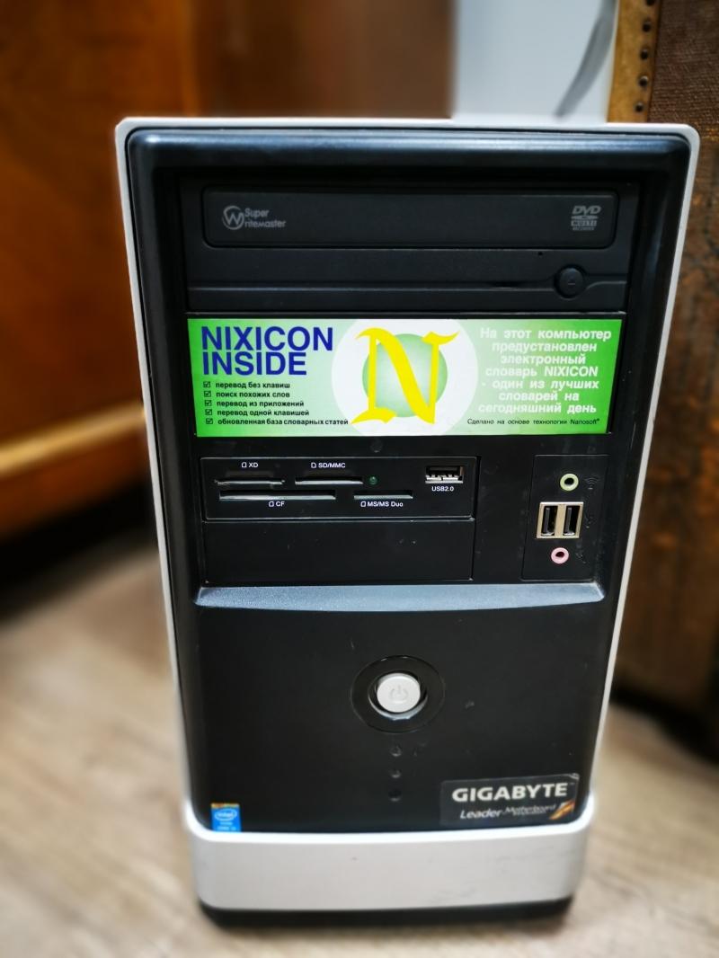 Системный Блок (Без HDD) 3.4Ghz/2xLAN/8Gb/DVD+RW