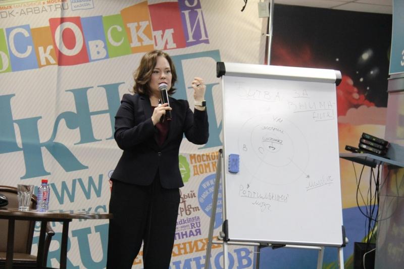 Ораторское мастерство от Марины Дараган