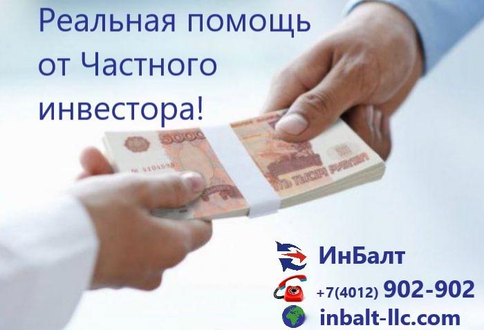 Дам деньги. Деньги в долг. Займы.