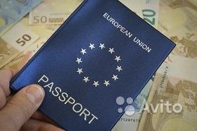 Гражданство Евросоюза без отказа