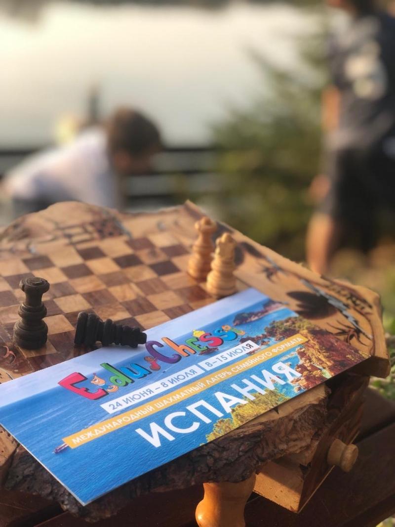 Международный шахматный лагерь в Испании