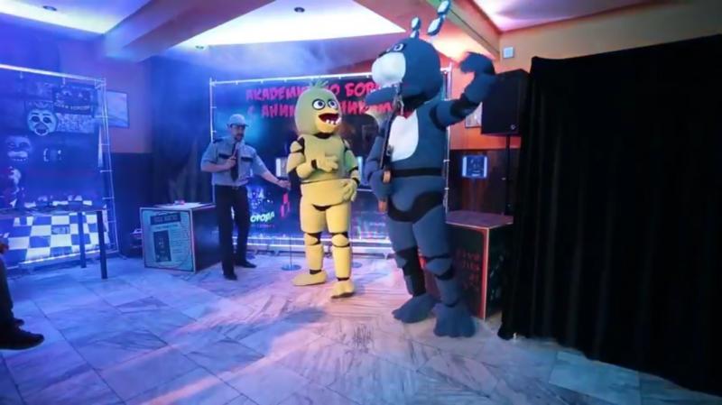 Детский праздник FNAF с аниматрониками