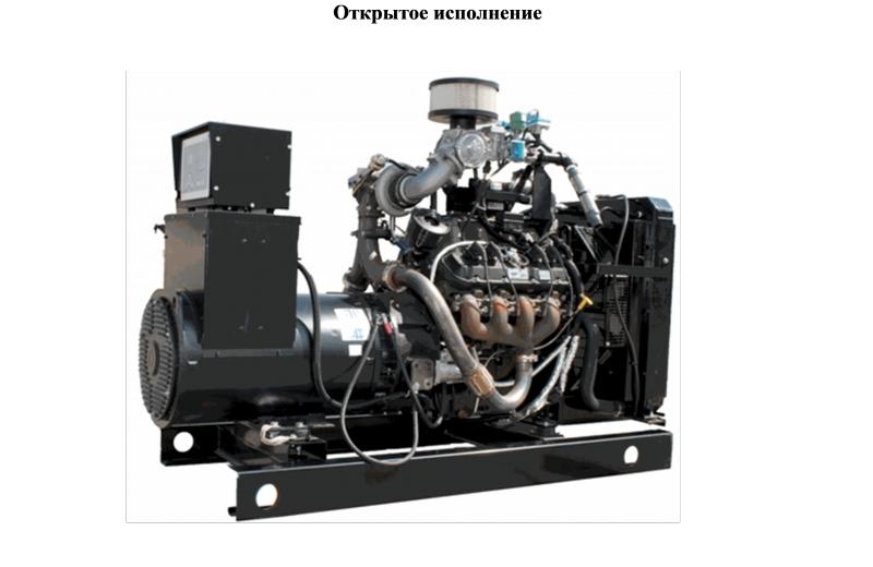 Газогенератор generac SG-130