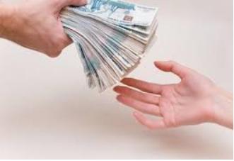 списать кредит, погасить долг