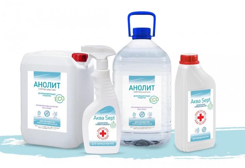 Дезинфицирующие средства и антисептики оптом от 50 за литр !