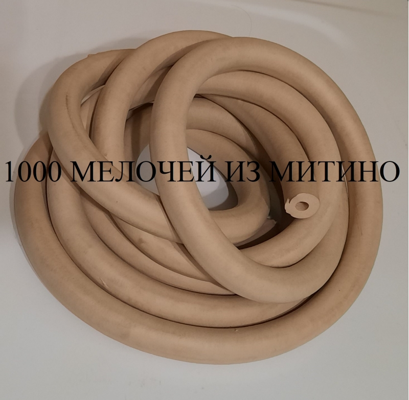 Вакуумные резиновые трубки (шланги) разных размеров