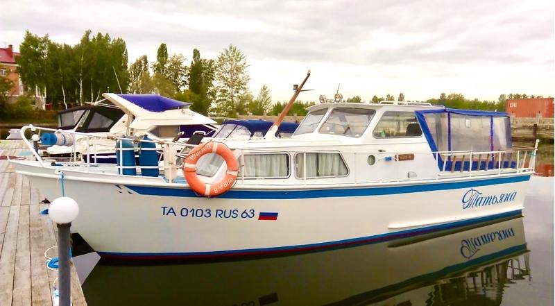 Для всех желающих провести прекрасный отдых на Голландской моторной Яхте во врем
