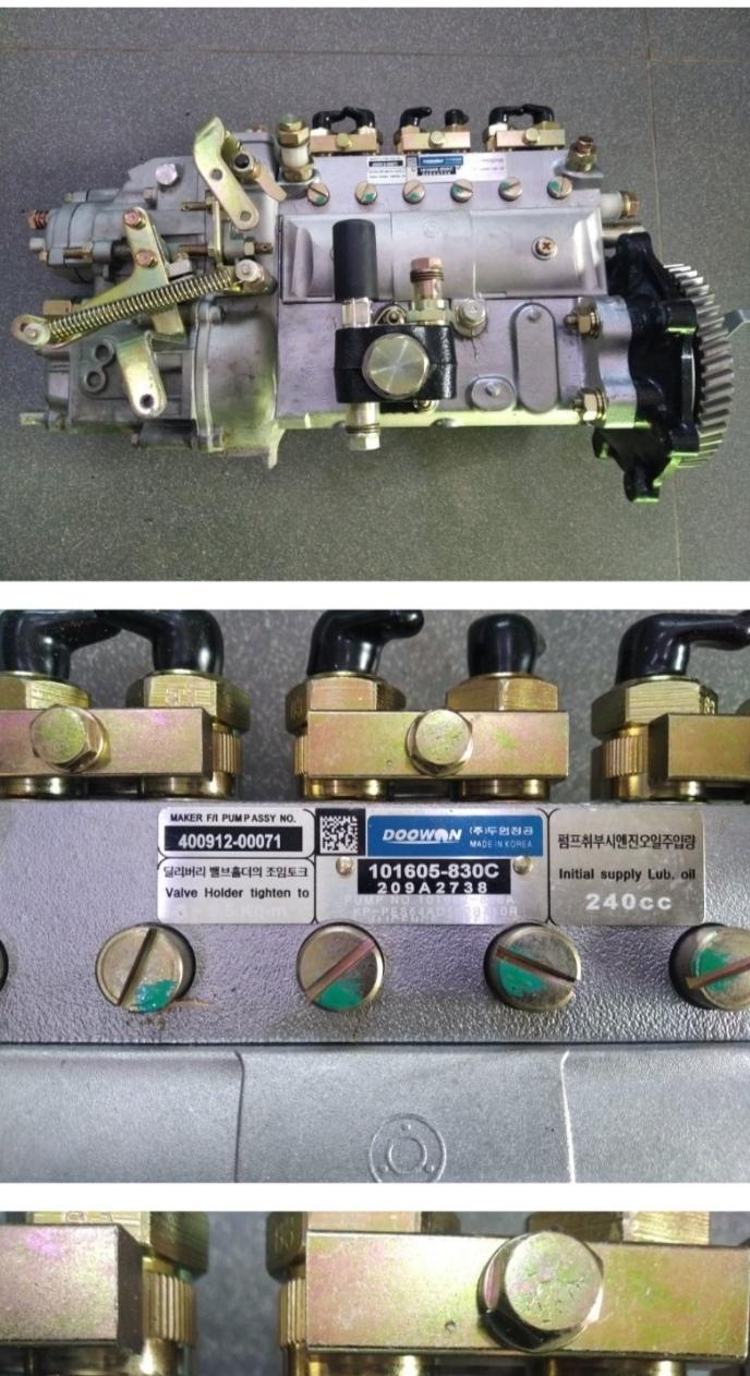 Запчасти для двигателя DB58TIS