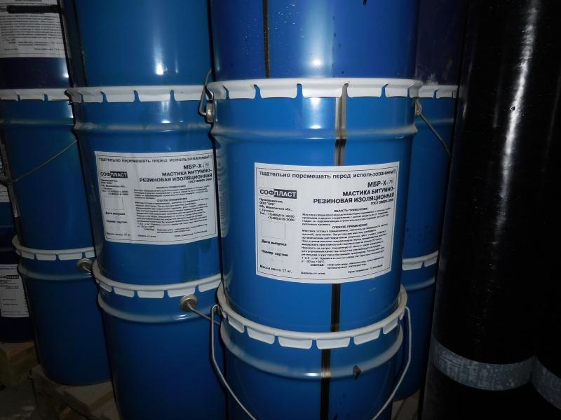 Мастика битумно-резиновая МБР-Х-75
