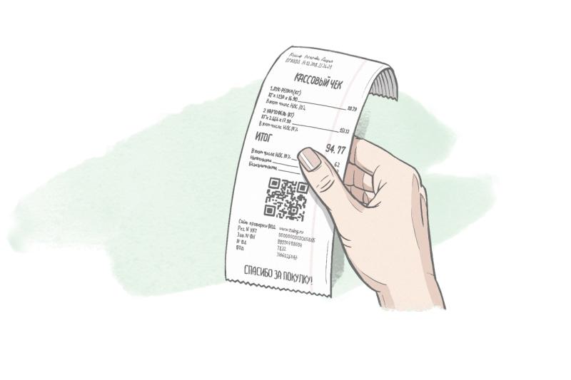 Закрывающие документы, чеки
