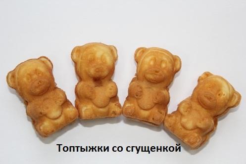 Автоматическую линию для производства мини- кексов