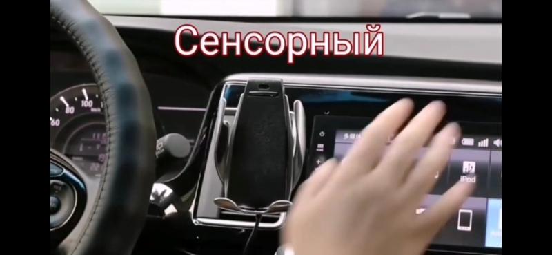Умный держатель телефона в автомобиль!