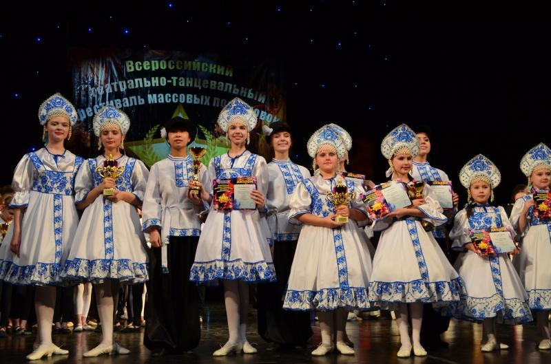 Сценические танцевальные костюмы