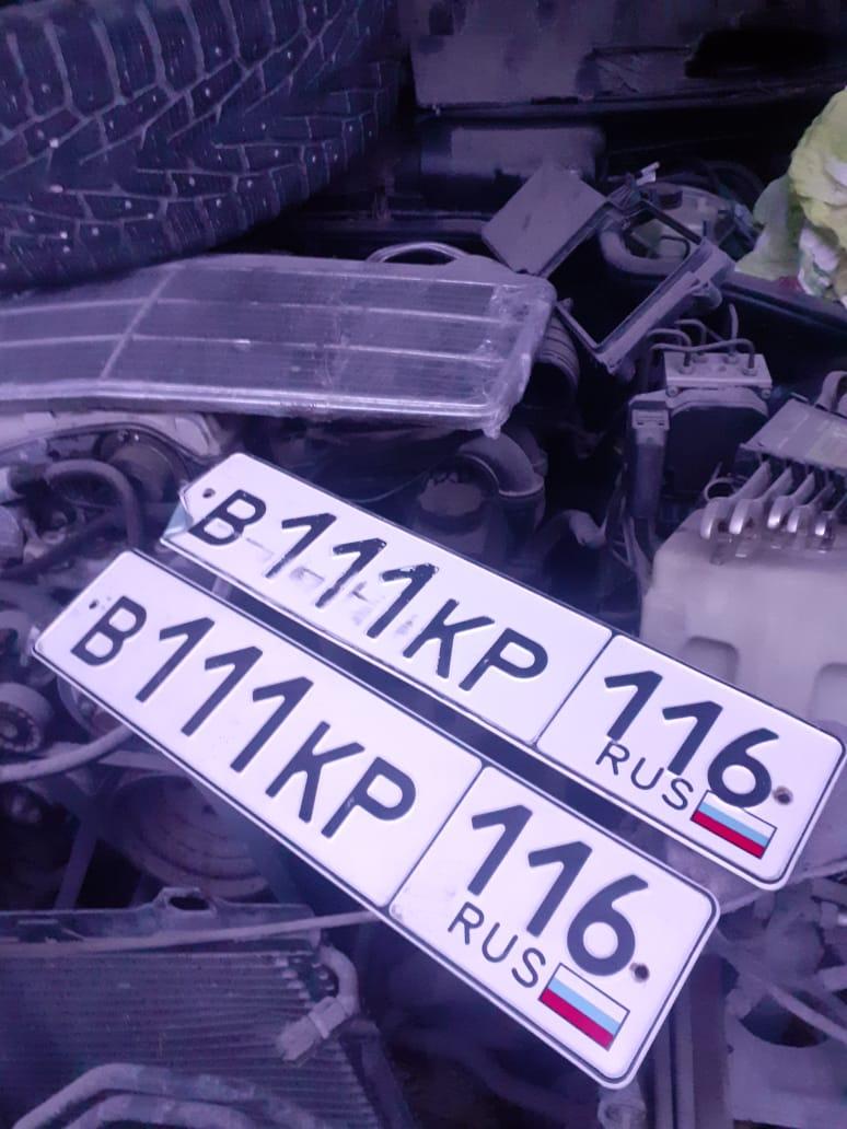 Номера на авто( 111) с документами