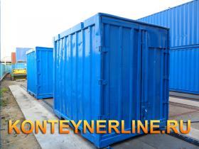 Куплю контейнер