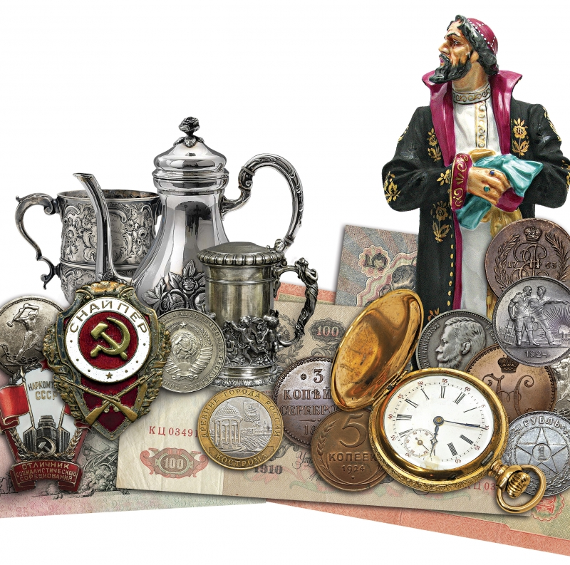Купим монеты, антиквариат, столовое серебро, знаки и прочую старину. ДОРОГО!!!