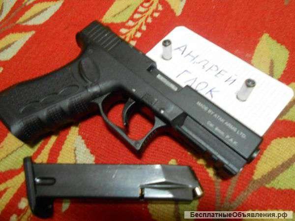 интернет магазин травматического оружия без лицензии без бумаг