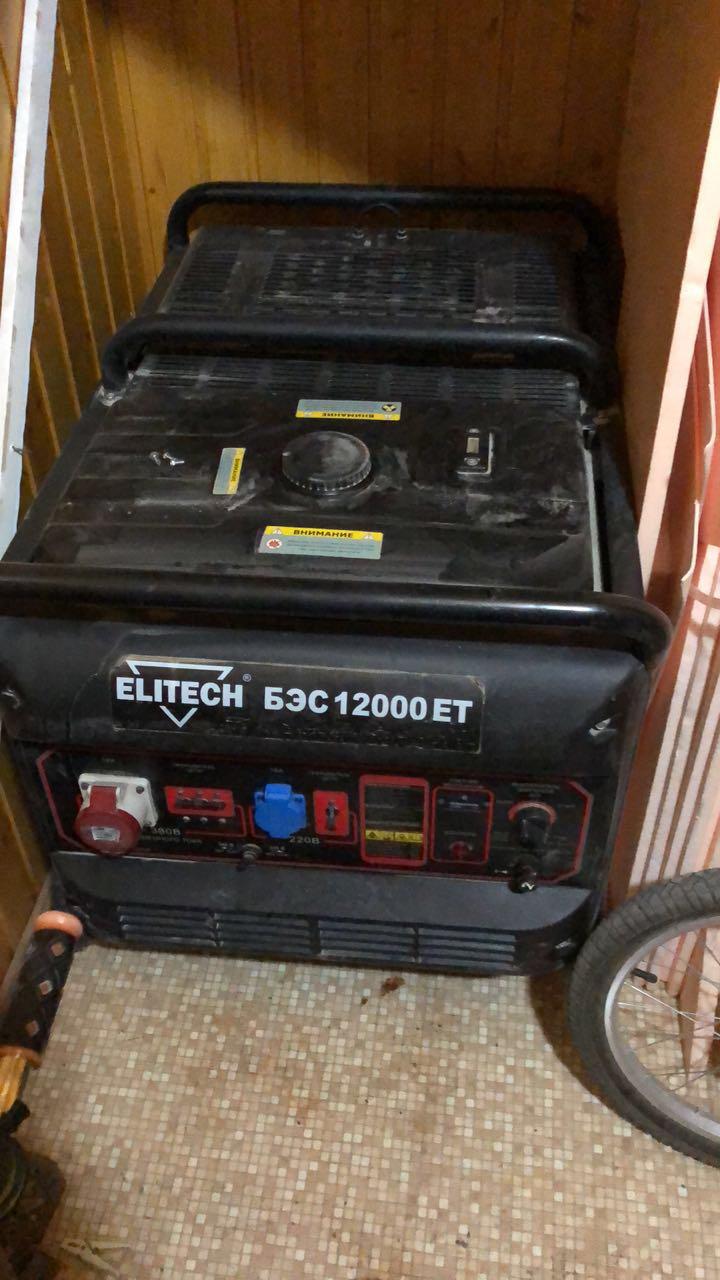 Продам генератор бензиновый 12КВт