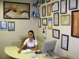 Офисный администратор