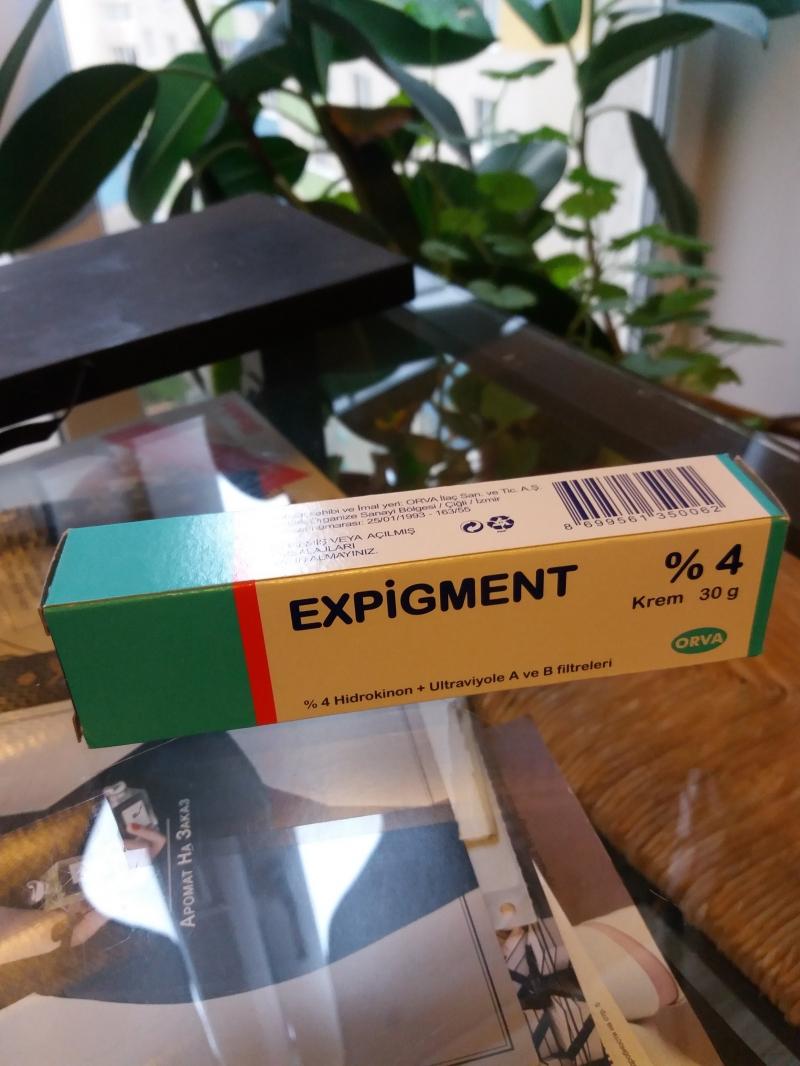 Крем от пигментации Expigment