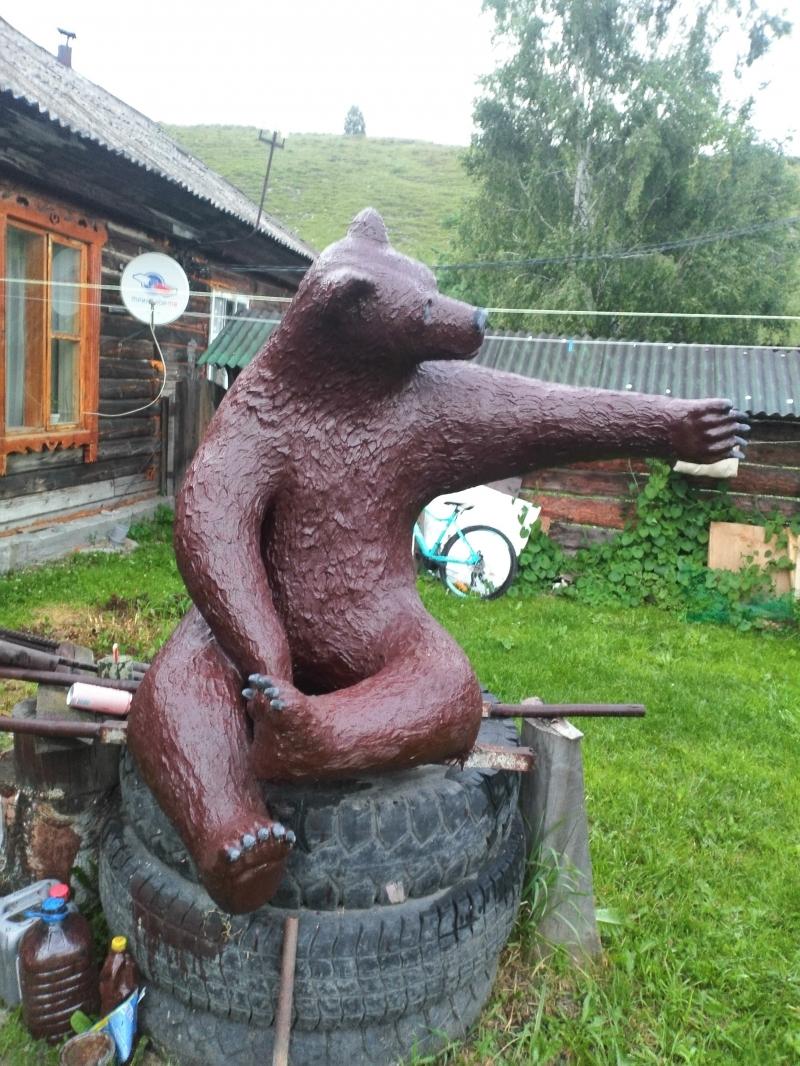 Медведь. Из бетона.