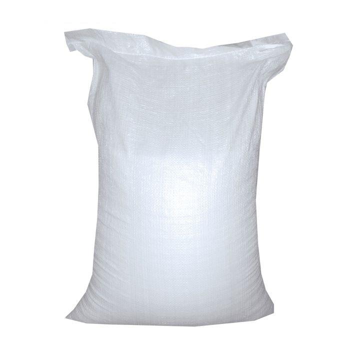 Мешки полипропиленовые, белые, размер 55*105 см.