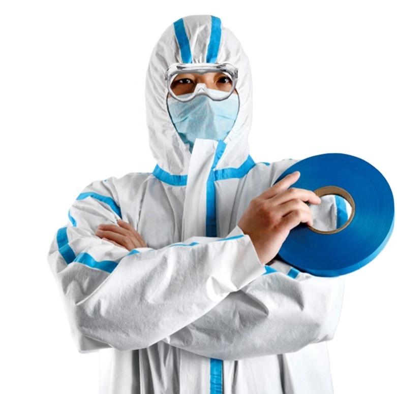 Лента для проклейки швов одежды-синяя
